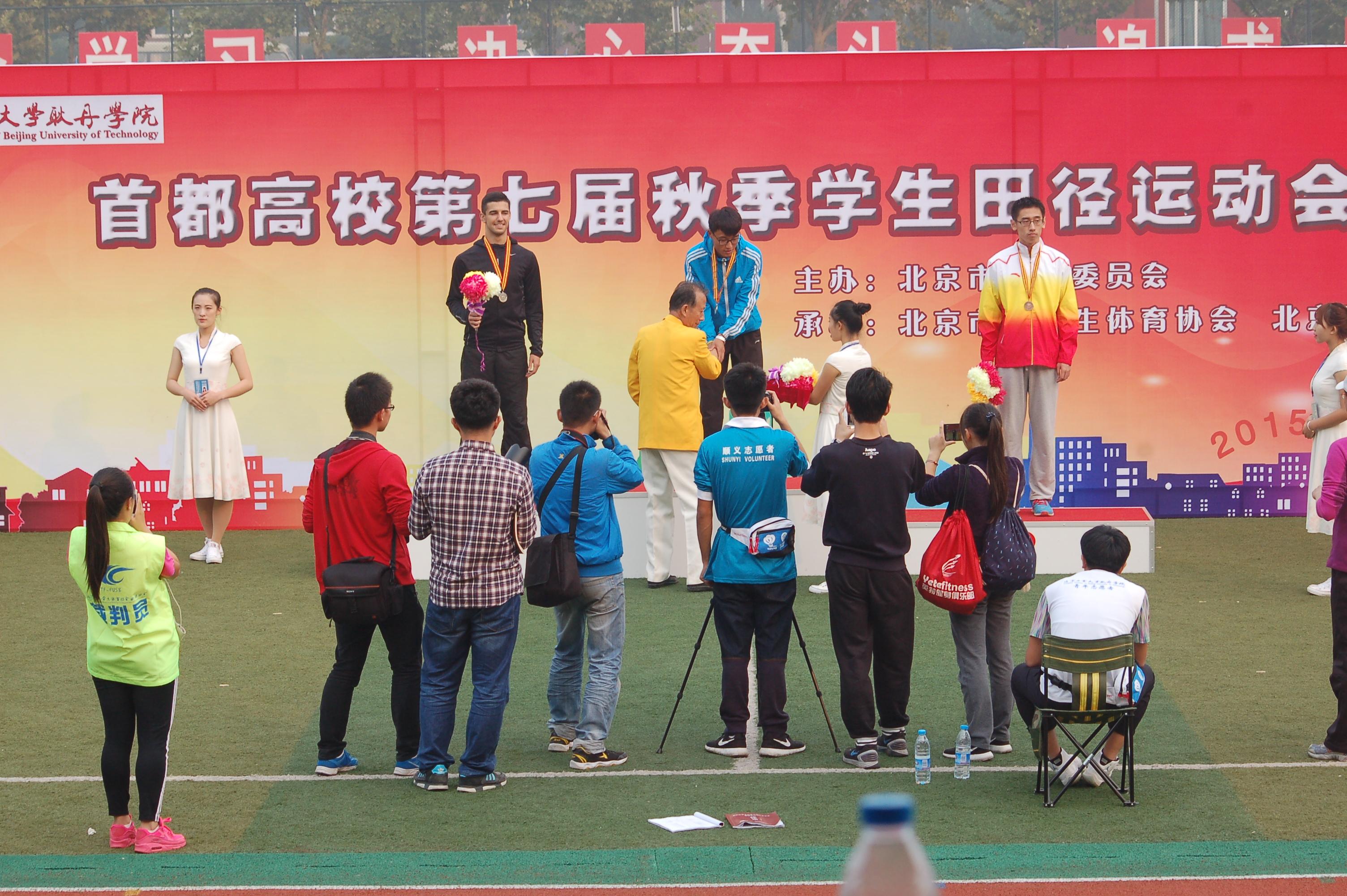 首都大学生田径运动会周末北工大耿丹学院开赛-男生运动员获得单项图片
